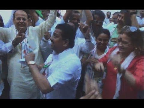 कॉंग्रेस भवनात नाचले …नेते ..अन कार्यकर्ते ..(व्हिडीओ)