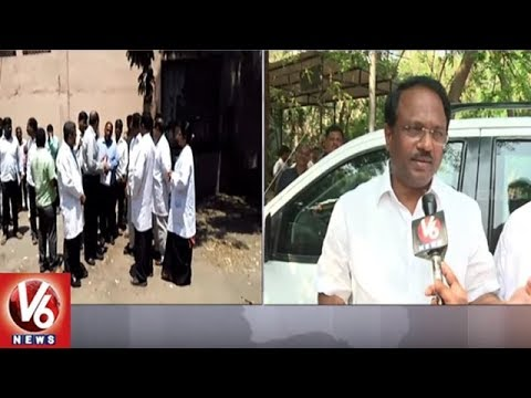 Minister Laxma Reddy Sudden Inspection In Osmania Hospital | Hyderabad | V6 News