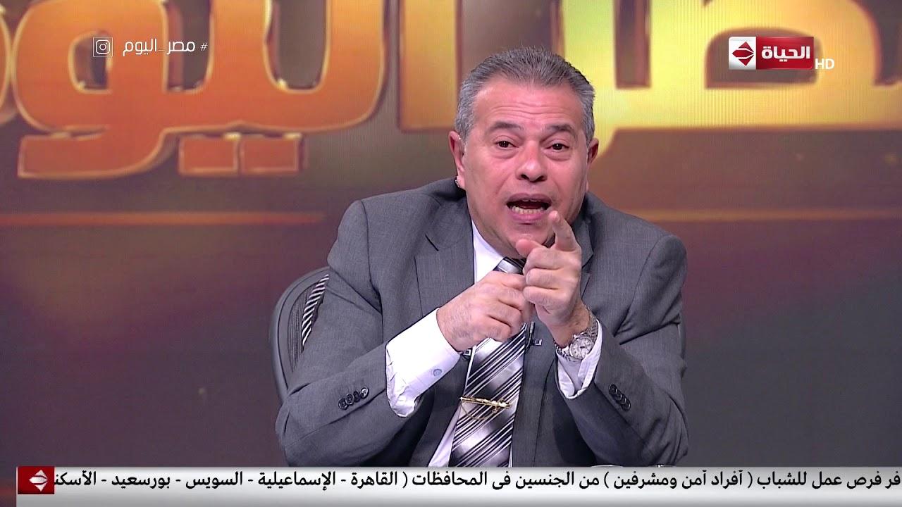 مصر اليوم - توفيق عكاشة: أنت ممكن تنتخب الرئيس السيسي أو أي حد غيره