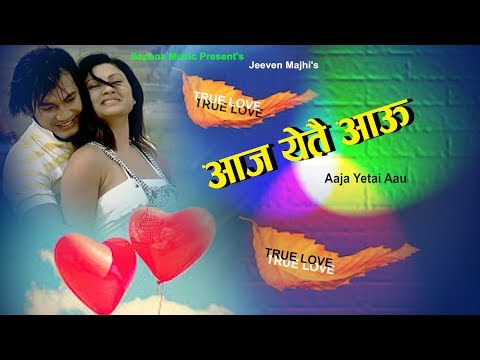 (आज येतै आऊ | Aaja Yetai Aau | New Lok Dohori Song 2075 | Jeeven Majhi And Khuman - Duration: 43 minutes.)