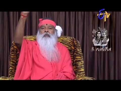 Sri Guru Gita  - ???? ???? ??? -  18th April 2014   Episode No 117 18 April 2014 08 AM
