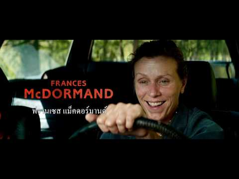 Three Billboards Outside Ebbing, Missouri  - Trailer 3 (ซับไทย)