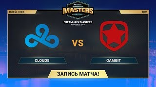 Cloud9 vs Gambit - DreamHack Marceille - map1 - de_mirage [Godmint, ceh9]