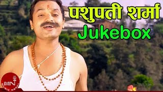 Jukebox Collection by Pashupati Sharma