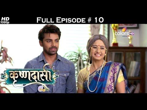Krishnadaasi--5th-February-2016--कृष्णदासी--Full-Episode-HD