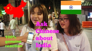 Ask Chinese about India|What Chinese think of India and indians|Street Interview|100% real