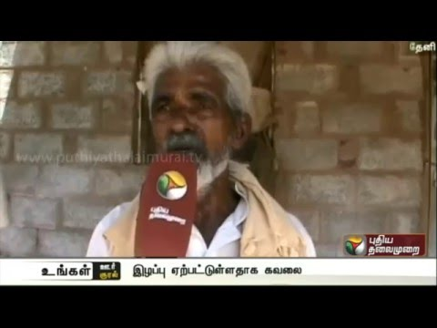 Silk-production-affected-due-to-climate-change-in-Theni