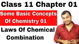 Class 11 CHEM : Chapter 1: Some Basic Concepts of Chemistry 01  || Laws of Chemical Combination ||