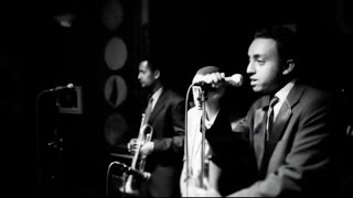 Michael Lema - Des Bilagnalach (Ethiopian Music)