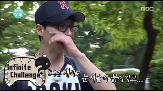 [Infinite Challenge] 무한도전 - 'mother and daughter reunion' Jae Seok, crying too 20150829, MBCentertainment,radiostar