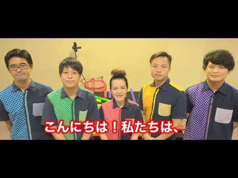 トルコ行進曲/PPP〜神奈川「バーチャル開放区」〜の画像