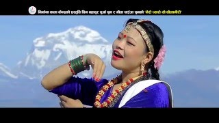 Dhawalagiri Nepal  city pictures gallery : Dante Lahar | Gita Paija Pun | New Nepali Lok Song | Full Song