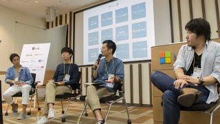 経営陣もデザインを学ぶべき!これからのデザインのあり方と重要性を新進気鋭の経営者たちが語る 土屋 尚史 氏、山本 郁也 氏、伊野 亘輝 氏、西村 和則氏