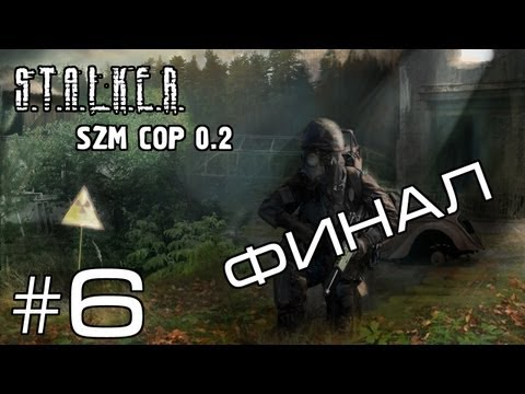 S.T.A.L.K.E.R. SZM CoP 0.2 - Часть 6 (Финал)