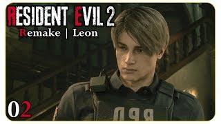 Rettung in letzter Sekunde #02 Resident Evil Remake   Leon [deutsch] - Let's Play