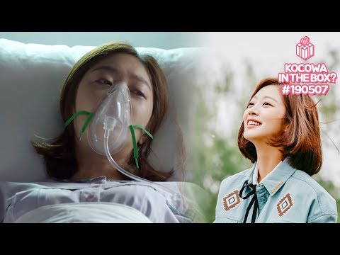 """KOCOWA In the Box? #190507 Jo Bo Ah """"Why did you have me when it was this painful?"""""""