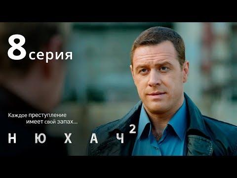 Сверхъестественное 8 сезон 2 серия clipiki