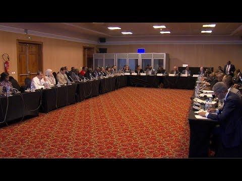Des experts examinent les moyens de parvenir à une coopération plus inclusive en matière fiscale