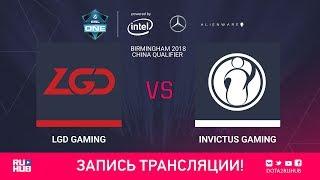 LGD  vs Invictus Gaming, ESL One Birmingham CN qual, game 1 [Adekvat, LighTofHeaveN]
