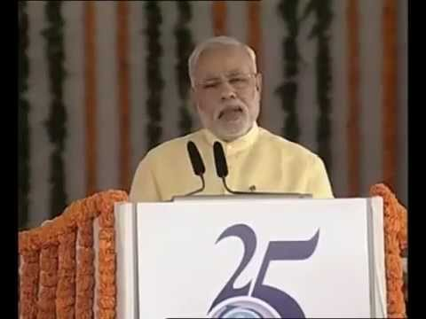 PM Shri Narendra Modi unveils Foundation Stone of JNPT SEZ - 16th August 2014