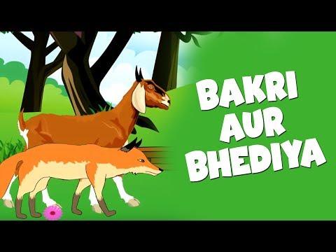 Video Hindi Kahaniya Collection - Bakri Aur Bhediya & More   Moral Stories for Kids   Story In Hindi download in MP3, 3GP, MP4, WEBM, AVI, FLV January 2017