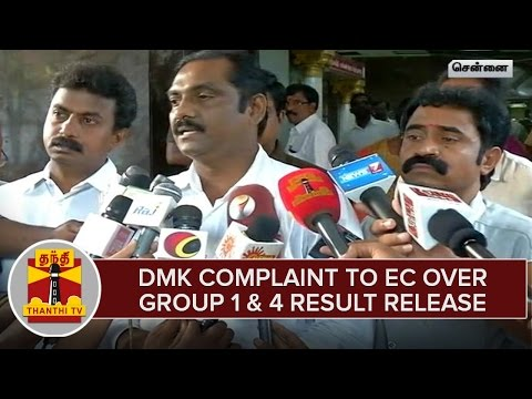 DMK-Complaint-To-EC-Over-TNPSC-Group-1-Group-4-Exam-Result-Release--Thanthi-TV