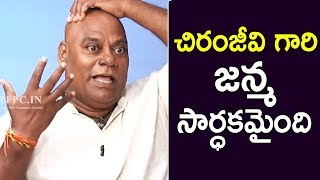 Video Actor Ajay Ghosh About Ram Charan Acting In Rangasthalam | TFPC MP3, 3GP, MP4, WEBM, AVI, FLV Desember 2018