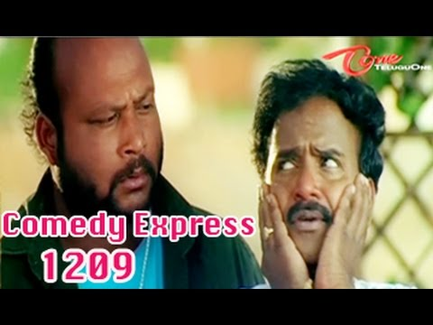 Comedy Express 1209 || Back to Back || Telugu Comedy Scenes
