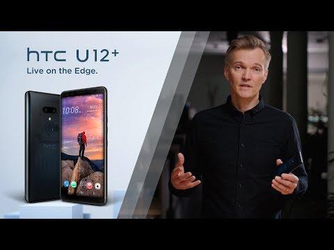 Bigger, Bolder and Edgier. Introducing the HTC U12+. (видео)