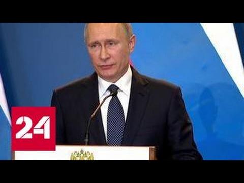 Путин назвал причины обострения обстановки в Донбассе