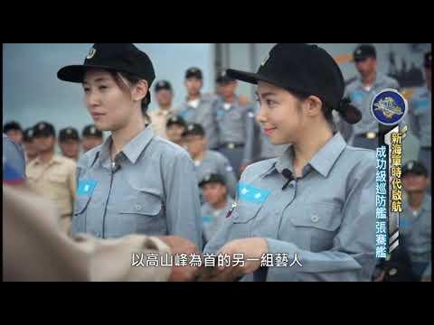 華視全民新世界第三集 PART2