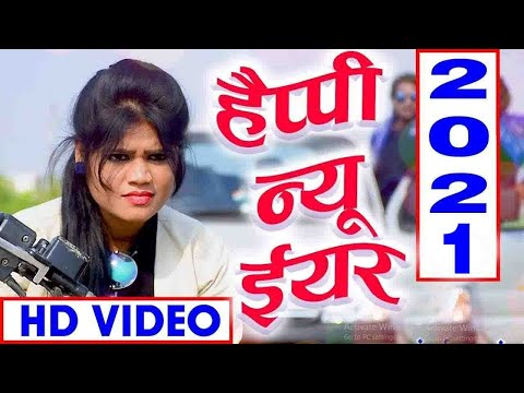 Happy New Year 2019 | सरला गंधर्व | Sarla Gandharw | Masti Me Ga Ke | Super Hit Cg Song | Hindi Song
