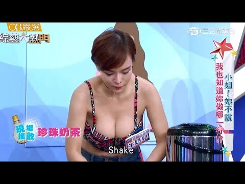 5 WEIRDEST JAPANESE GAME SHOWS