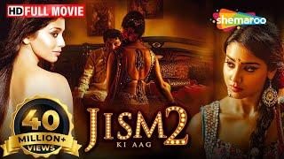 Video Jism Ki Aag 2 (HD) | Shriya Saran | Kaushik Babu | South Indian Movie Dubbed in Hindi download in MP3, 3GP, MP4, WEBM, AVI, FLV January 2017