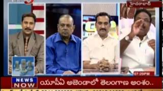 T Congress MP's Join in TRS Debate in Top Story - TV5