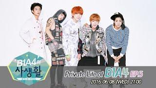 Download Lagu [Live idol TV] Private life of B1A4 EP.3 (B1A4의 사생활 3회) Mp3