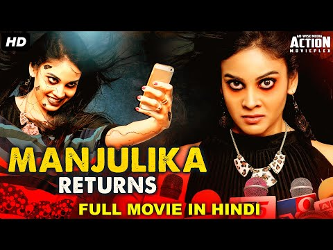 MANJULIKA RETURNS -  New Released Hindi dubbed Full movie |2020 movies  |  Horror Action South Movie