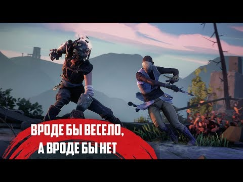 Absolver - Кунг-фу, отвага  и победа