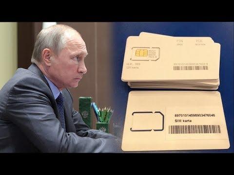 Сюрприз от Путина. Симка шпион