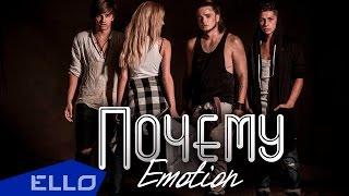 Maverick Sabre – Emotion (Ain't Nobody) music videos 2016