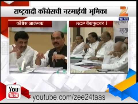 Ncp Cool Down On Election Seat 28 August 2014 09 AM