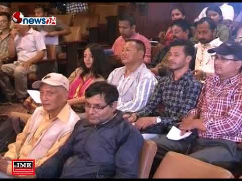 (विश्व कला परिषद एसिया प्रसान्त क्षेत्रको अन्तराष्ट्रिय सम्मेलन काठमाडौमा-NEWS 24 - Duration: 91 seconds.)