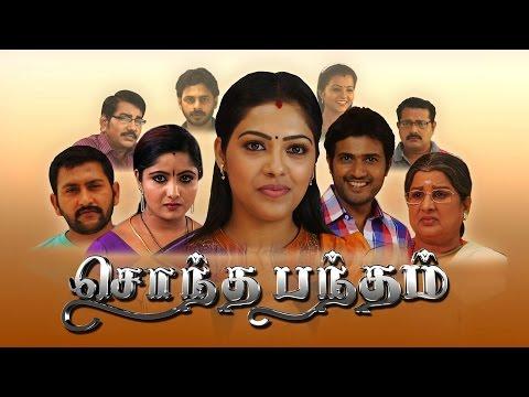 Sontha Bantham Sun TV Serial 10-07-2015