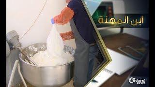 عائلة حموية تفتتح معملا لصناعة الأجبان والألبان السورية في الأردن