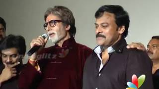 Big B requests Chiru to act again