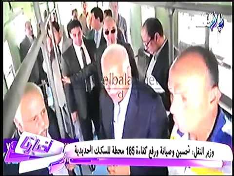 د. جلال سعيد: جاري تحسين وصيانة ورفع كفاءة 185 محطة