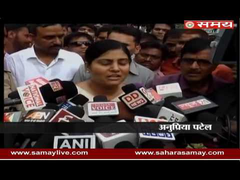 Anupriya Patel Joined in tricolor journey in Faizabad