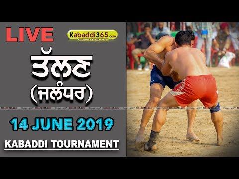 Talhan (Jalandhar) 60KG Kabaddi Tournament 14 June 2019