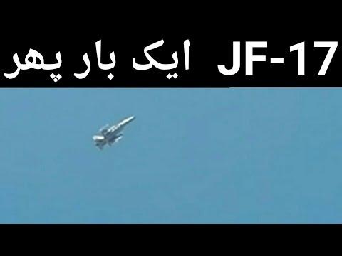 JF-17 Thunder BLOCK 3 , The PAC...