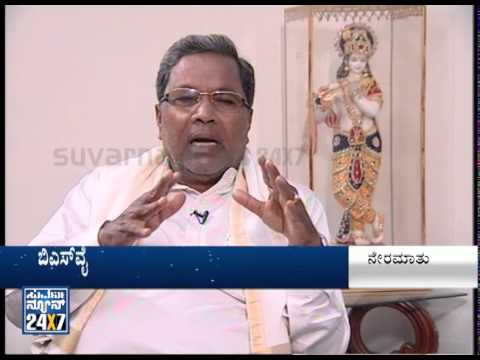 Nera Maathu with Siddaramaiah | Part3 27 August 2015 09 34 PM